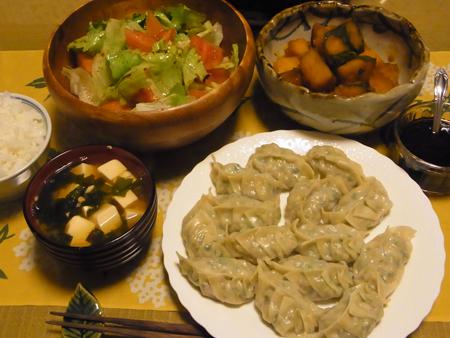 6焼き餃子定食