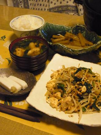 5豆腐チャンプルー定食