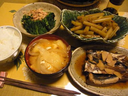 4いわしの酢醤油煮・ふきの煮物定食
