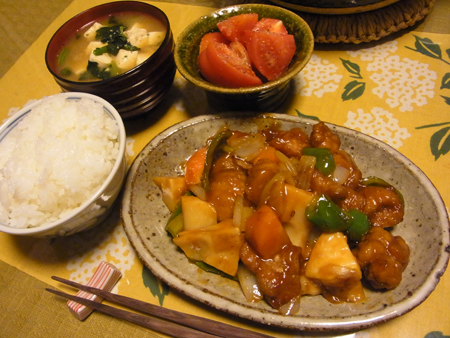 1酢豚定食