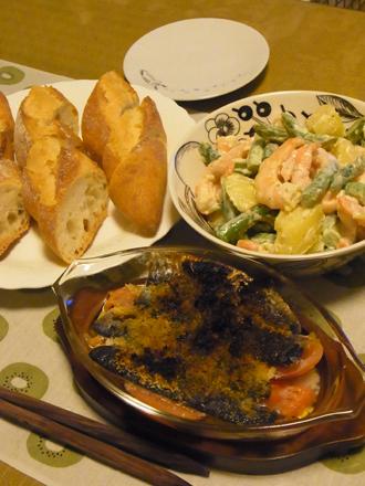 5いわしとトマトのパン粉焼・アスパラとえびとじゃがいものアリオリサラダ定食