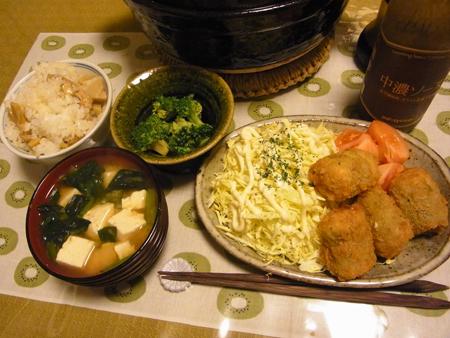 3鶏肉の梅しそ巻きフライ・たけのこ混ぜご飯定食