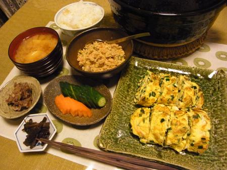3桜海老とにら入り卵焼き定食