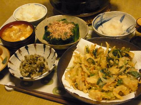 7かき揚げ定食