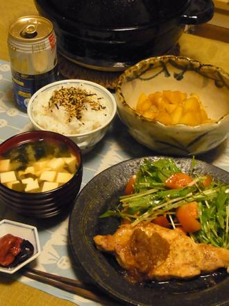 8ポークソテー香味ソース定食