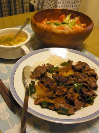 3牛焼肉ライス定食