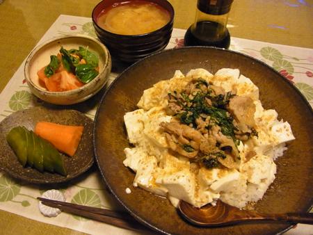 3豆腐丼定食