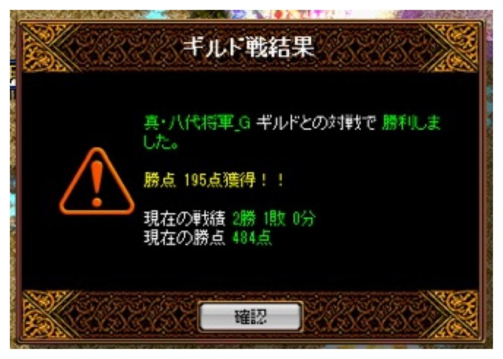 fc2blog_20130605203738c0d.jpg