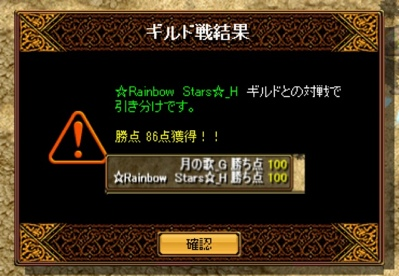fc2blog_2013092510391586b.jpg