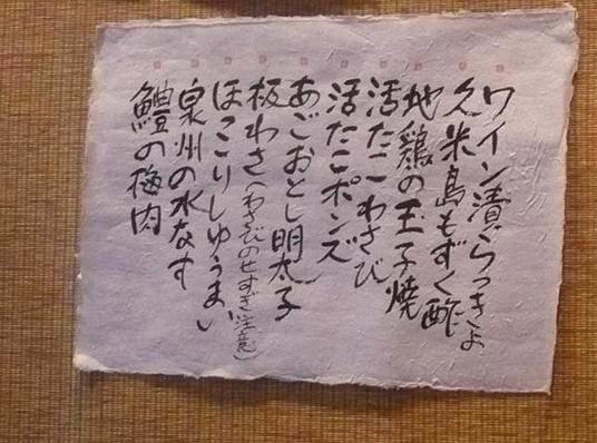 morii5-001.jpg