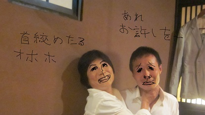 IMG_4935飲み会写真4