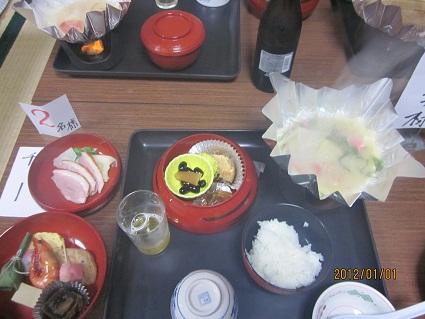 IMG_1571郷土料理の夕食.jpg