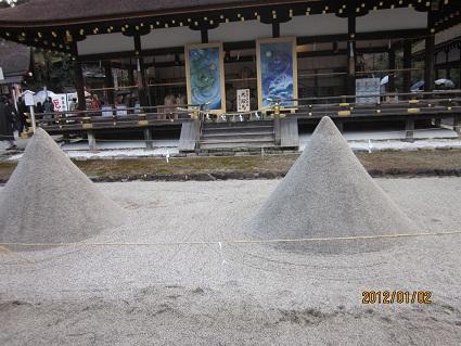 IMG_1581砂の山.jpg