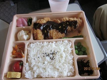 味噌カツ.jpg