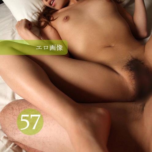 ヌけるエロ画像 Vol.57
