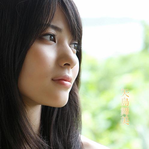 矢島舞美 綺麗で可愛い℃-uteのお姉さん