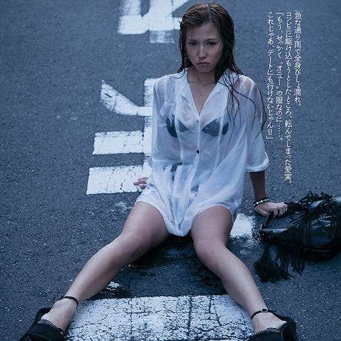 丸高愛実 「濡れる女」 グラビア画像