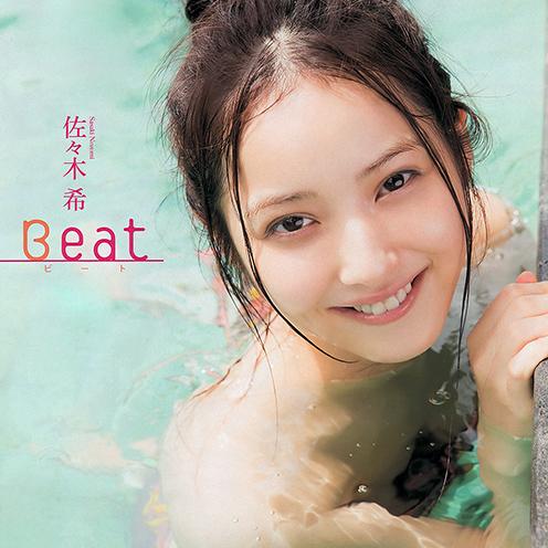 佐々木希 「Beat」 グラビア画像