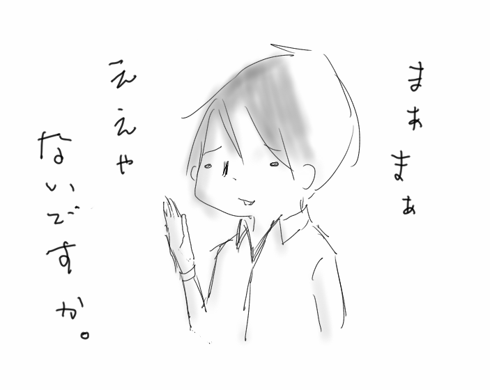 fc2_2013-06-13_19-23-29-554.png