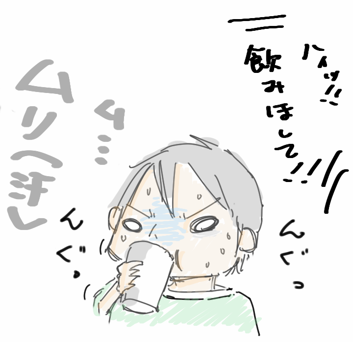 fc2_2013-06-24_07-02-01-020.png