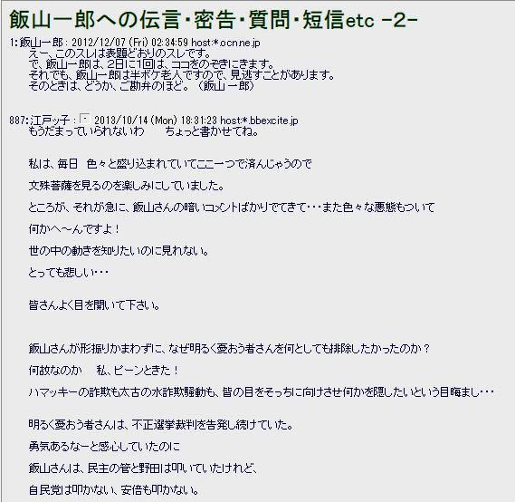 20131120045207de8.jpg