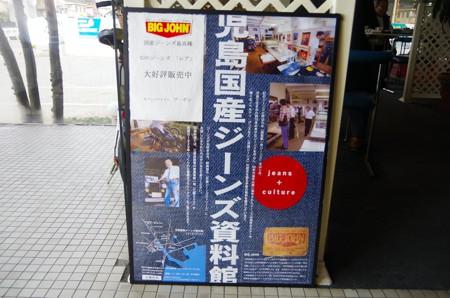 248_10.jpg