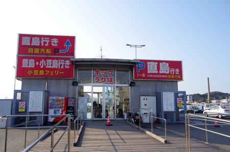 249_01.jpg