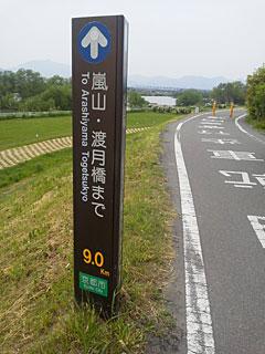 2013042915.jpg