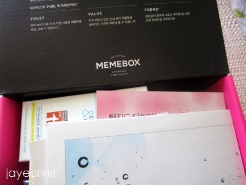 memebox_ミミボックス_2014年10月 (1)