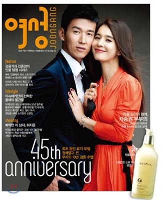 05 韓国女性誌_女性中央_2014年11月号-2