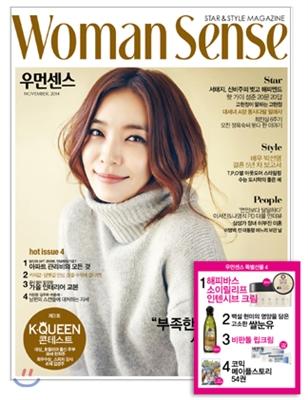 06 韓国女性誌_Woman sense_2014年11月号-2
