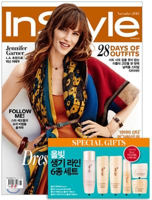 14 韓国女性誌_INSTYLE_2014年11月号