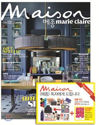 14 韓国女性誌_Maison_2014年11月号