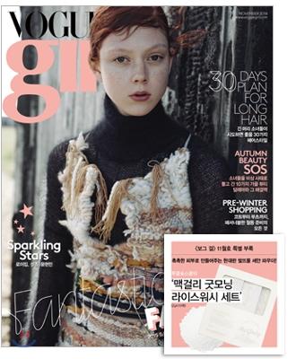24 韓国女性誌_Vogue Girl_2014年11月号