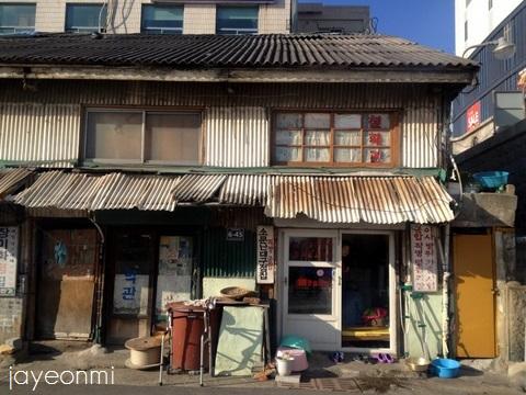 影島大橋_201411(2)
