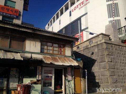 影島大橋_201411(3)