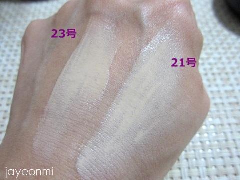 MIZON_ミズオン_CCパクト(4-2)