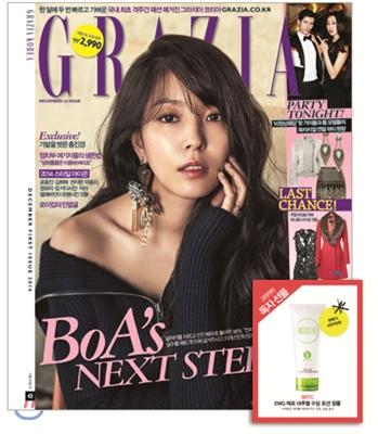 01 韓国女性誌_GRAZIA_2014年12月号