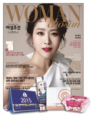 04 韓国女性誌_女性朝鮮_2014年12月号