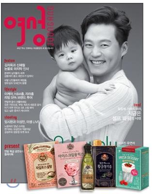 05 韓国女性誌_女性中央_2014年12月号