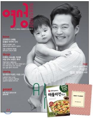 05 韓国女性誌_女性中央_2014年12月号-2