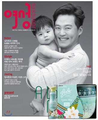 05 韓国女性誌_女性中央_2014年12月号-3