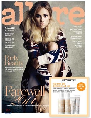 9 韓国女性誌_allure_2014年12月号-2