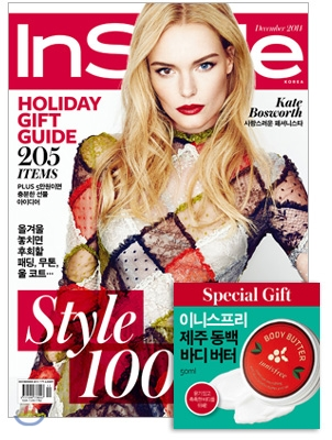 14 韓国女性誌_INSTYLE_2014年12月号