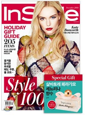 14 韓国女性誌_INSTYLE_2014年12月号-2