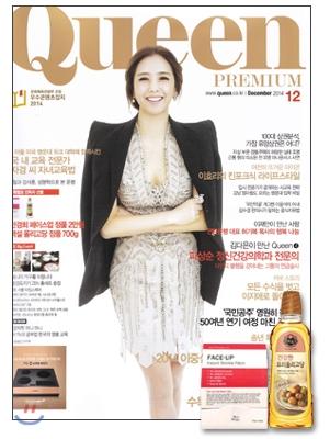 16 韓国女性誌_QUEEN_2014年12月号