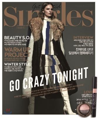 20 韓国女性誌_Singles_2014年12月号