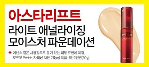 21 韓国女性誌_SURE_2014年12月号-2