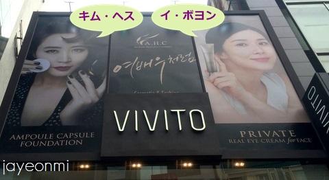 Cover Korea_カーバーコリア_フラッグシップストア_明洞 (2)