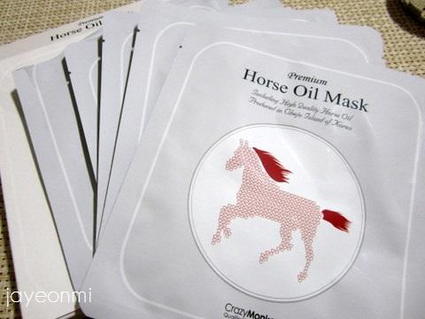 Crazy Monkey_Horse Oil Mask (5)